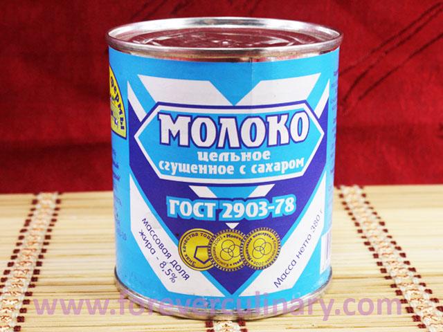 Концентрированное молоко без сахара в домашних условиях рецепт